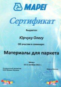 мастерская дерева Украина