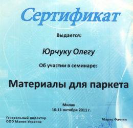 masterskaya-dereva-ukraina-1200×1697