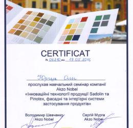 zakazat-derevyannyj-fasad-1200×1697